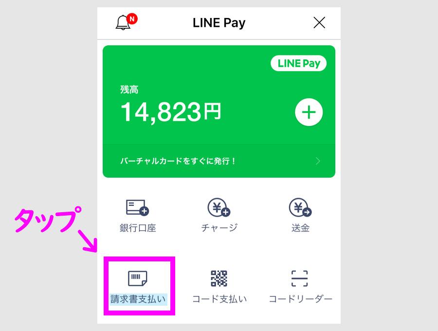f:id:nobujirou:20190220125706j:plain