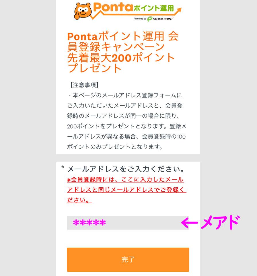f:id:nobujirou:20190322160045j:plain