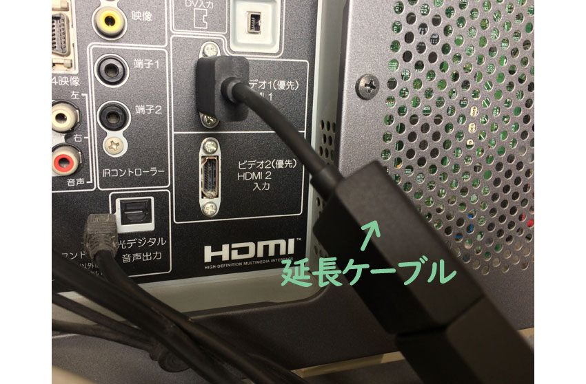 ファイアTVスティックが接続できない場合2