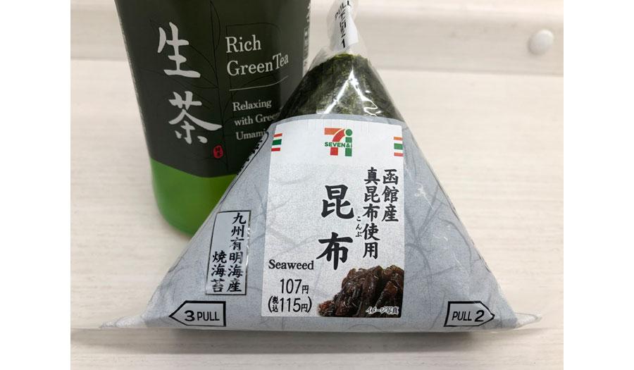 クーポンでセブンイレブンのおにぎりを11円で買う6