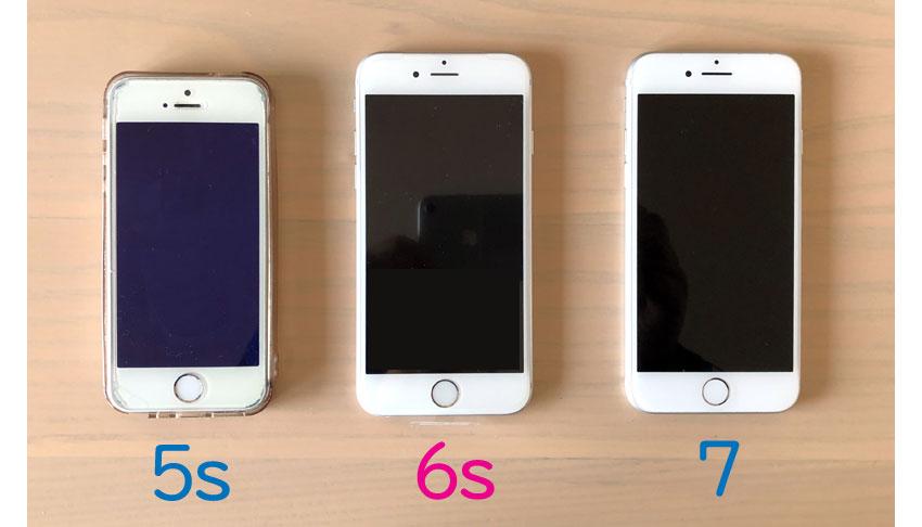 アイフォン6s、前機種の5sと後継機の7