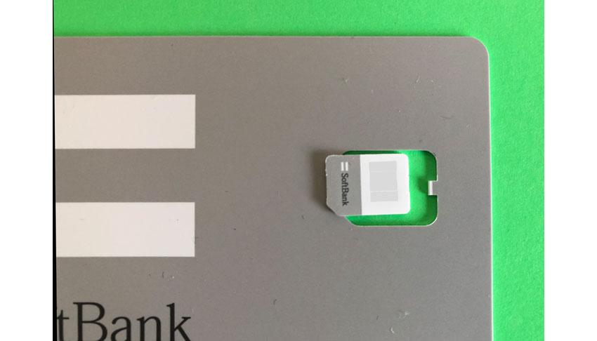 iPhonのSIMカードを自分でセット1