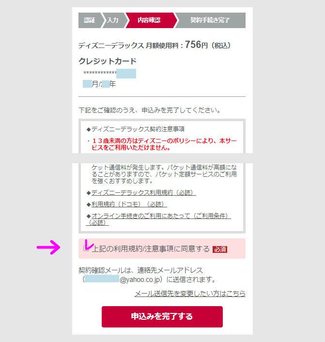 f:id:nobujirou:20190428201232j:plain