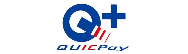 STEP2:LINE Pay画面からQUICPay+をインストール1 QUICPay+のマーク