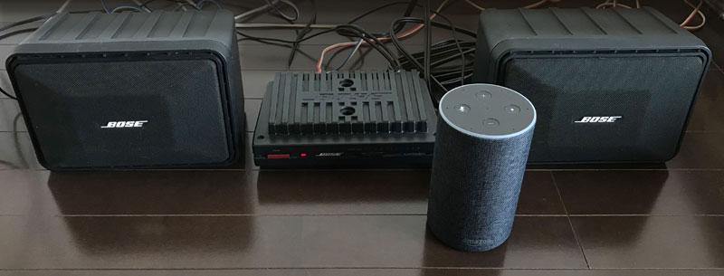 Unlimitedの2倍活用:Echoで聴いてみる4