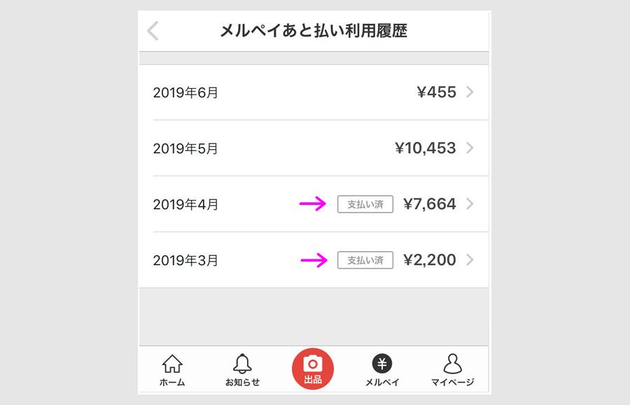 f:id:nobujirou:20190613112745j:plain