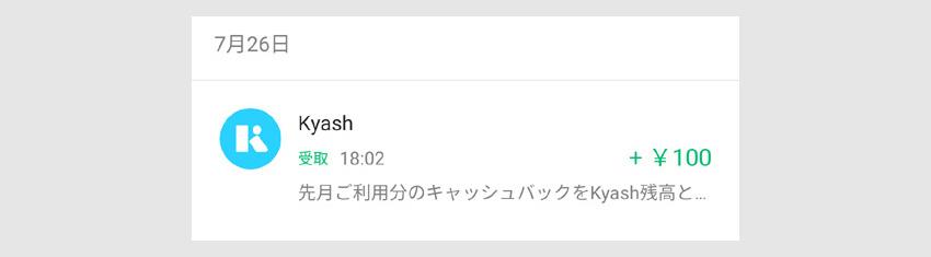 f:id:nobujirou:20190728173311j:plain