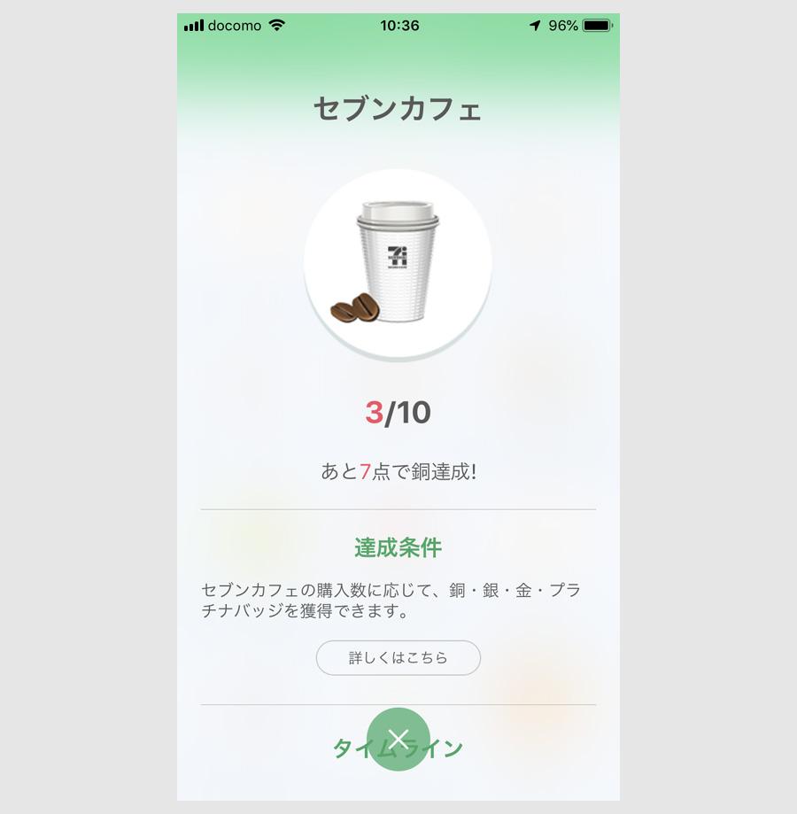 f:id:nobujirou:20190731122340j:plain