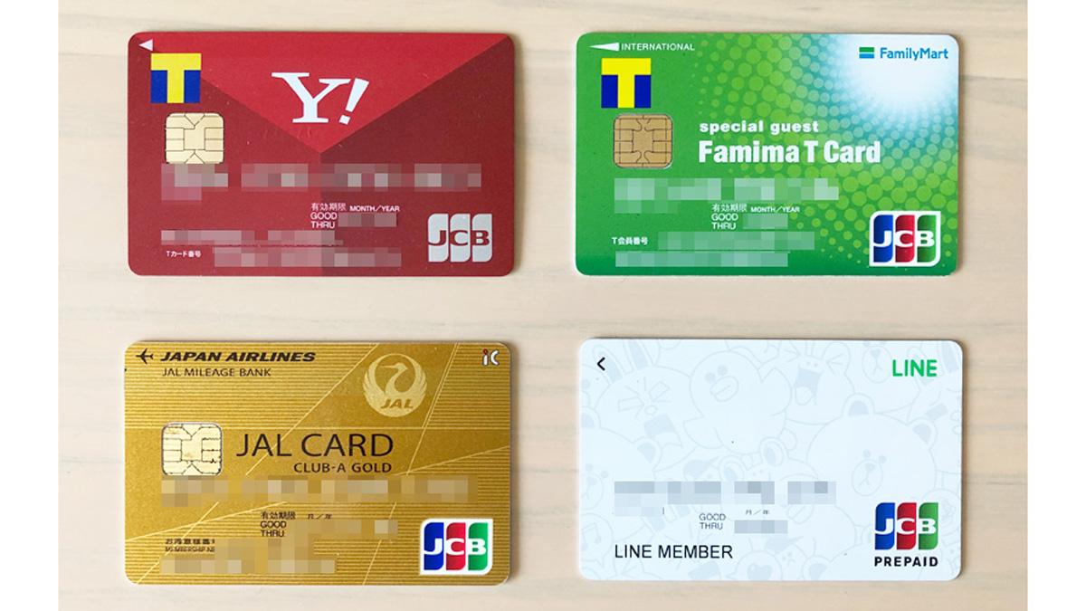 JCB 20%キャッシュバック対象カードを簡単に見分ける方法【JALもANAも】裏面を見るだけ   - カードレビュ...