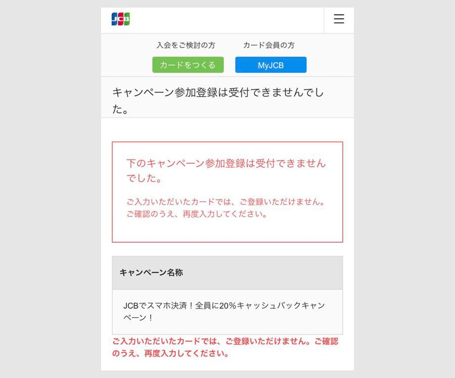 f:id:nobujirou:20190817140144j:plain