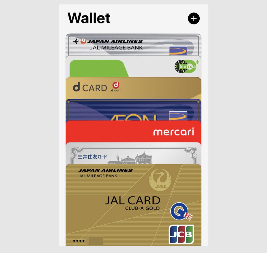 Apple Payのウォレット1