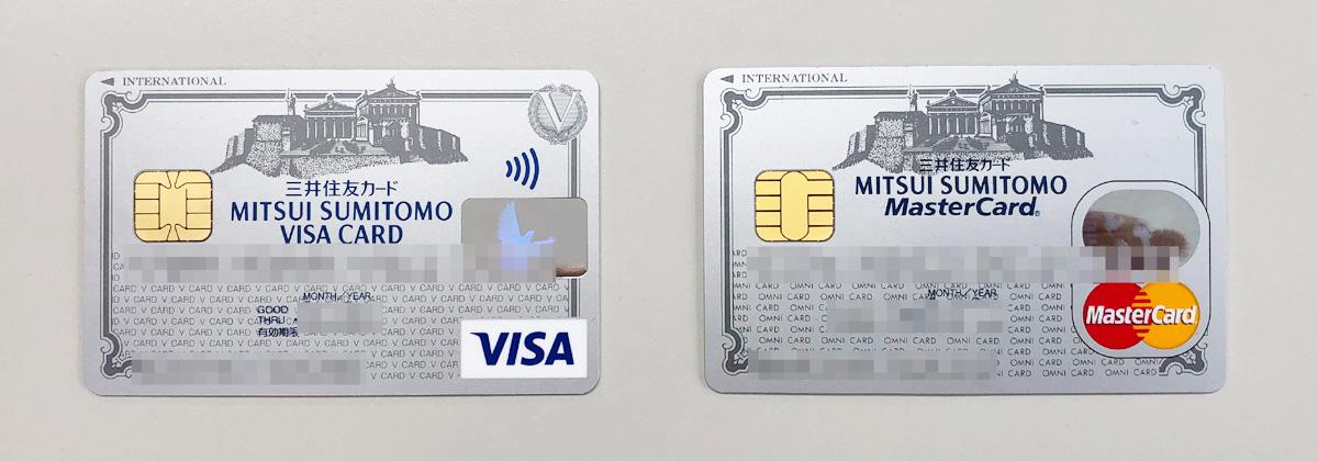 三井住友カードを複数枚発行できる2つのパターン デュアル発行