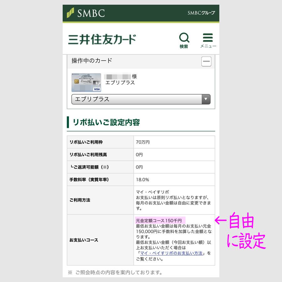 f:id:nobujirou:20191020192618j:plain