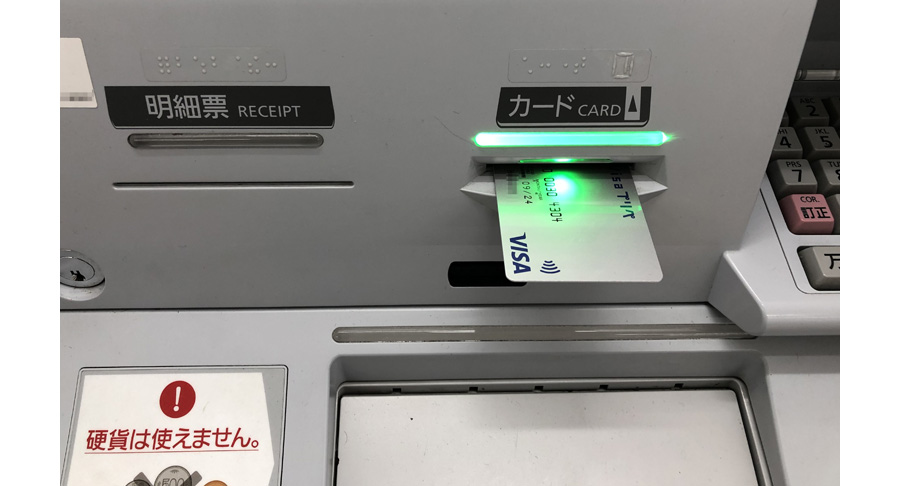 セブン銀行ATMでのチャージ方法1
