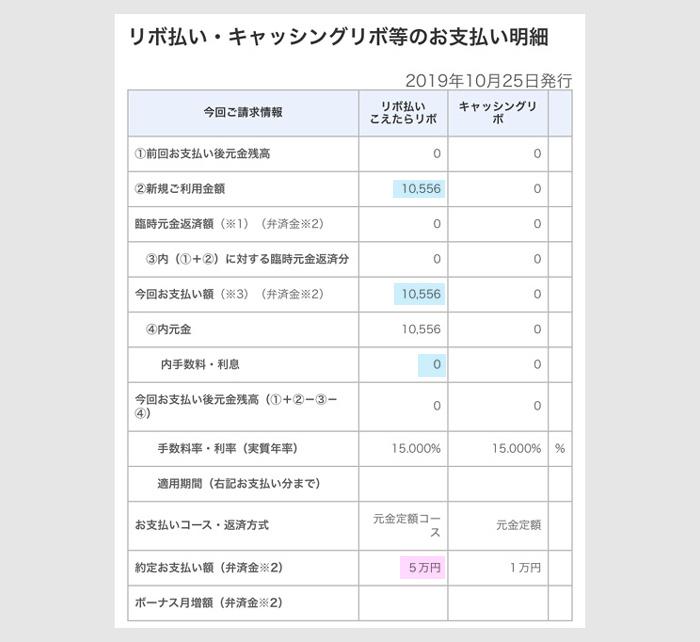 f:id:nobujirou:20191119132054j:plain
