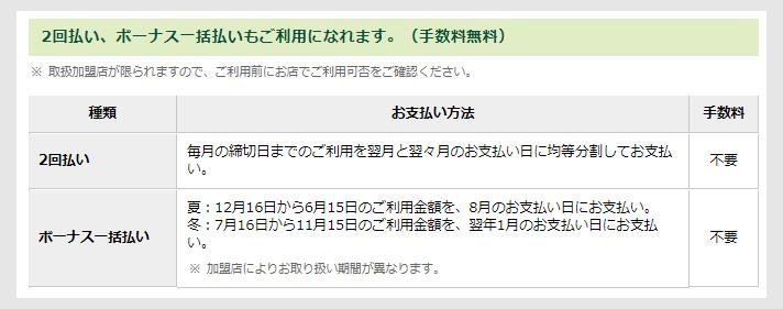 f:id:nobujirou:20191129120621j:plain
