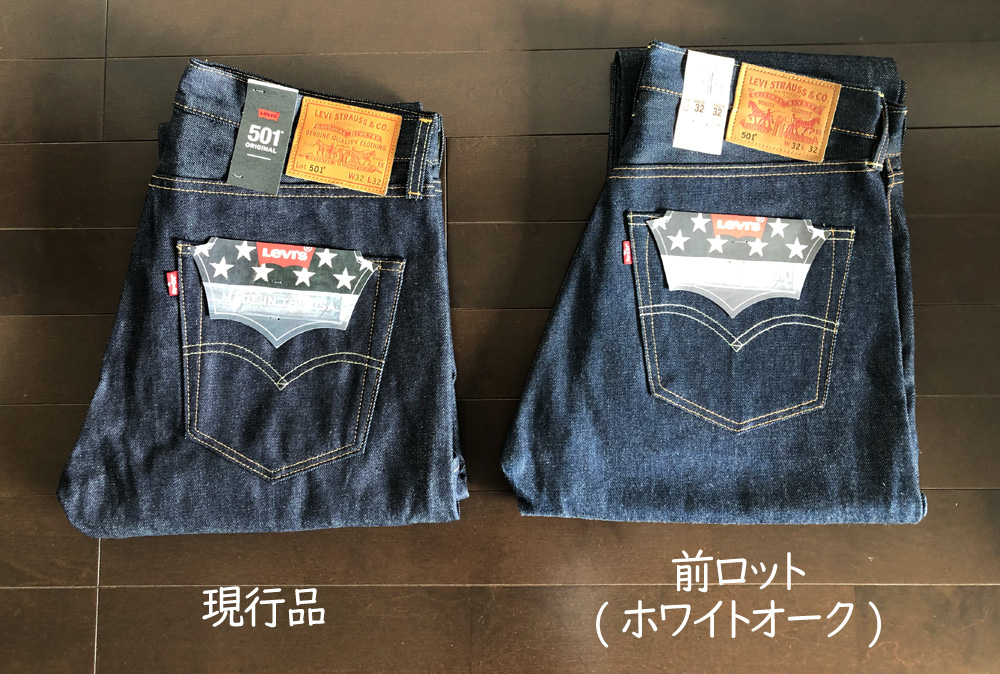 MADE IN THE USAの現行品と前ロット