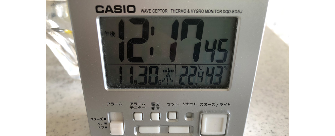 501 MADE IN THE USAを水通しでセットアップ1