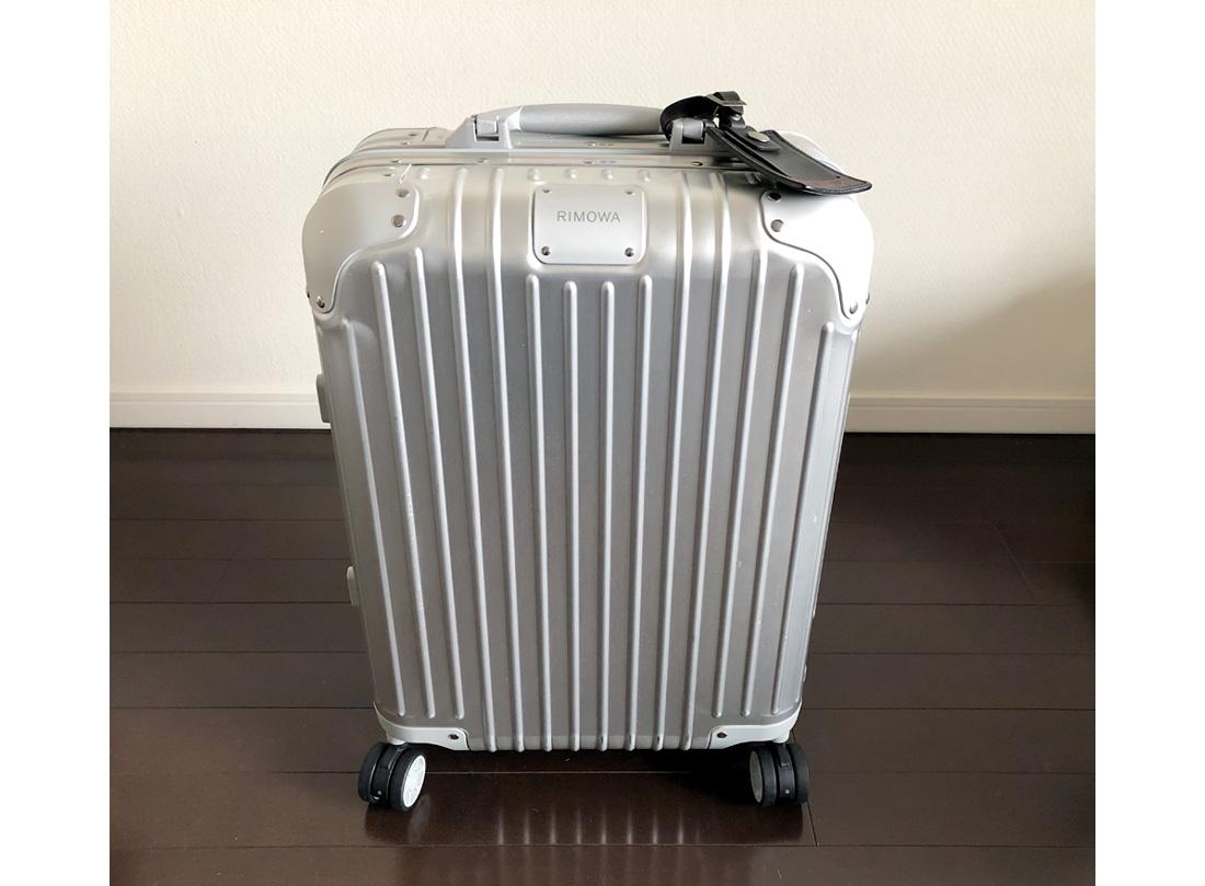 リモワのスーツケース(機内持込みタイプ)1
