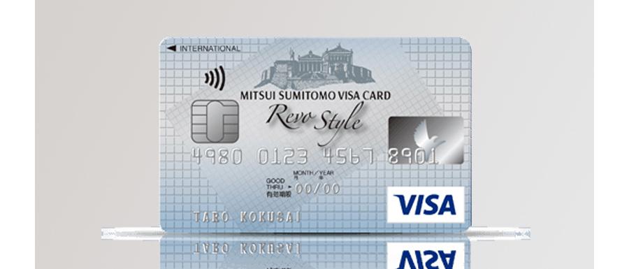 三井住友カードを複数枚発行できる2つのパターン リボスタイルを発行