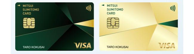 三井住友カードの新カードデザインのゴールド
