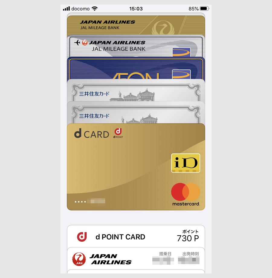 ステップ5:ローソンでApple Payで支払う5