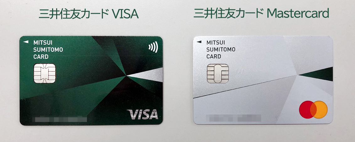 三井住友カードの新デザイン 表