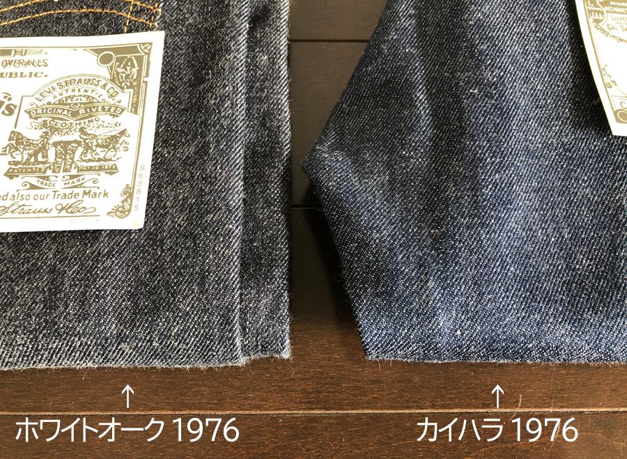 f:id:nobujirou:20200309154117j:plain