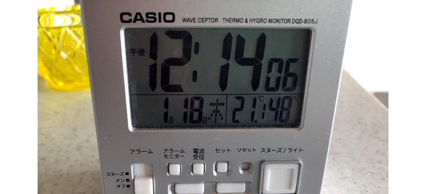 f:id:nobujirou:20200309154711j:plain