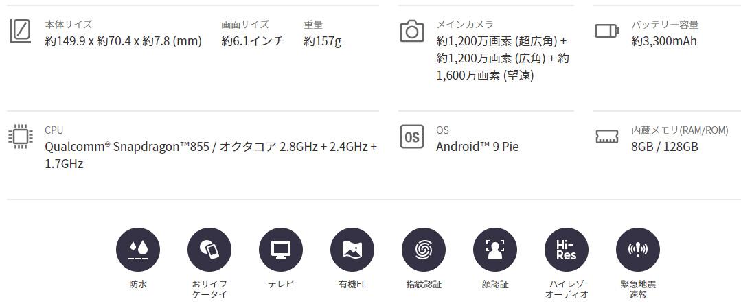 Galaxy S10 (99800円)2