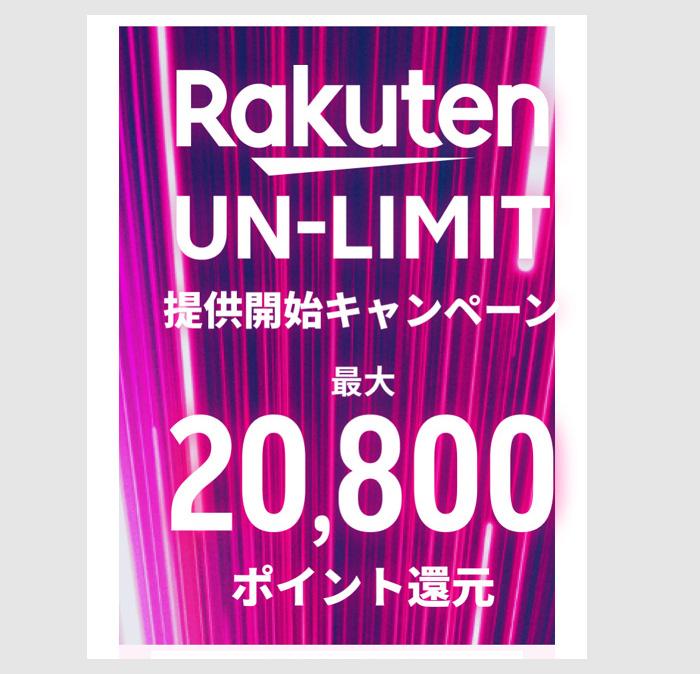 f:id:nobujirou:20200313114652j:plain