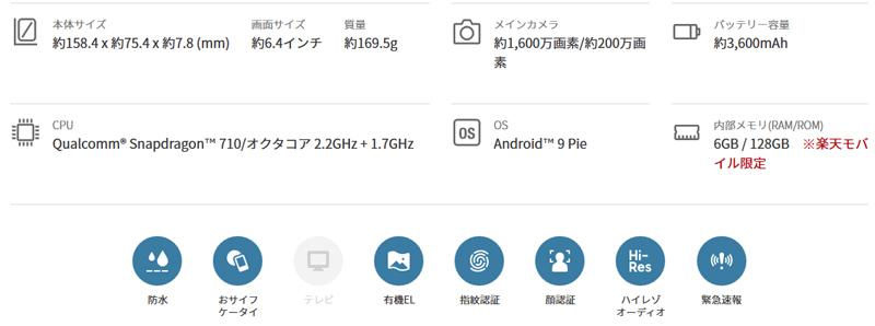 OPPO Reno A 128GB(38800円)2