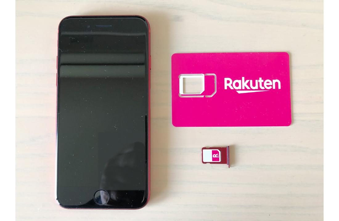 新型iPhone SEに楽天SIMをセット3