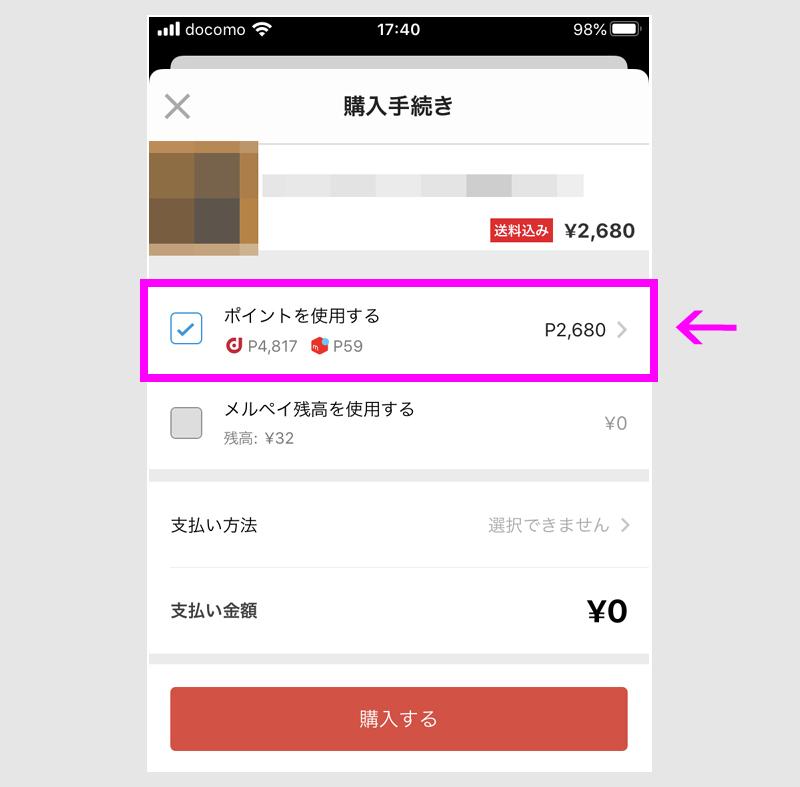 f:id:nobujirou:20200615174857j:plain