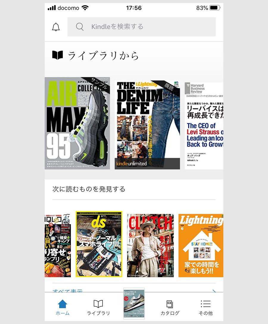 f:id:nobujirou:20200715180824j:plain
