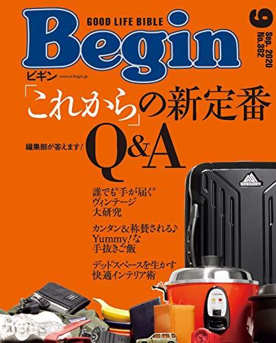 Begin (ビギン) 2020年 9月号