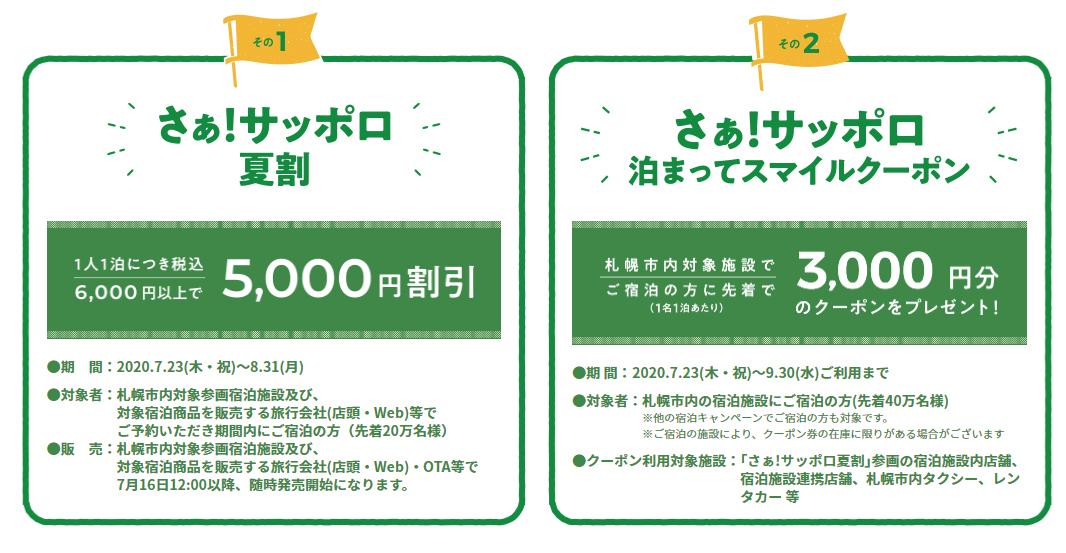 f:id:nobujirou:20200721124730j:plain