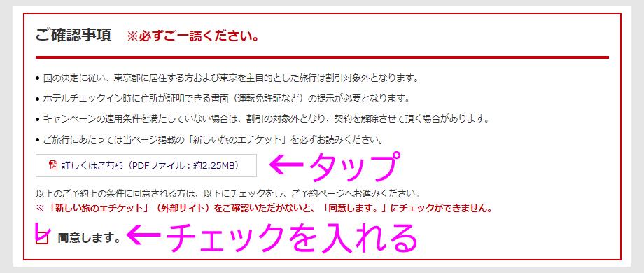 f:id:nobujirou:20200729144346j:plain