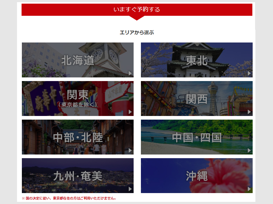 f:id:nobujirou:20200729144715j:plain