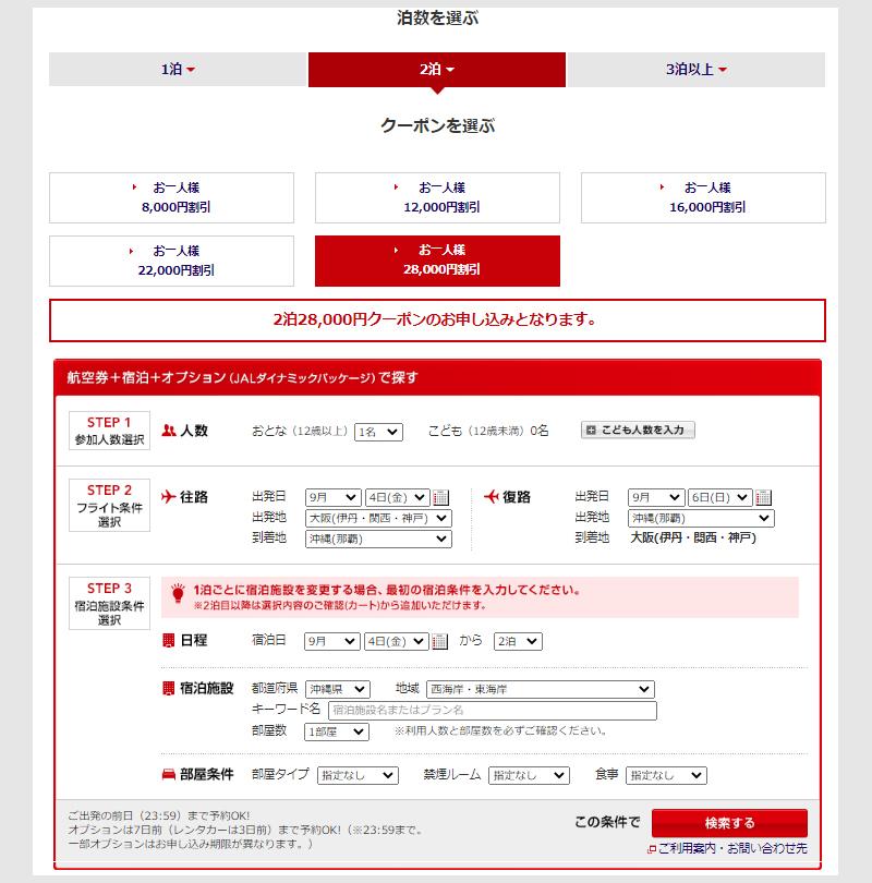 f:id:nobujirou:20200729145915j:plain