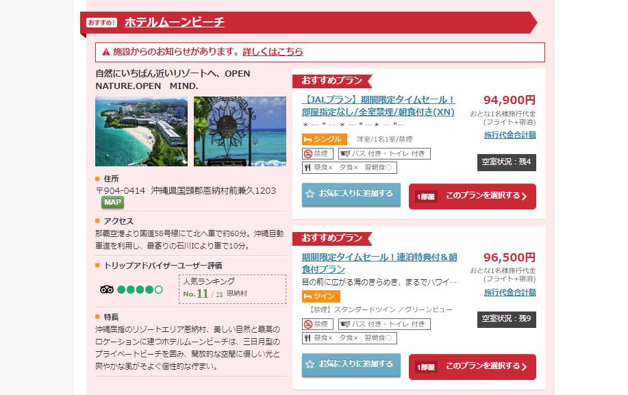 f:id:nobujirou:20200729150754j:plain