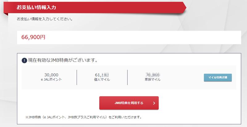f:id:nobujirou:20200729151818j:plain