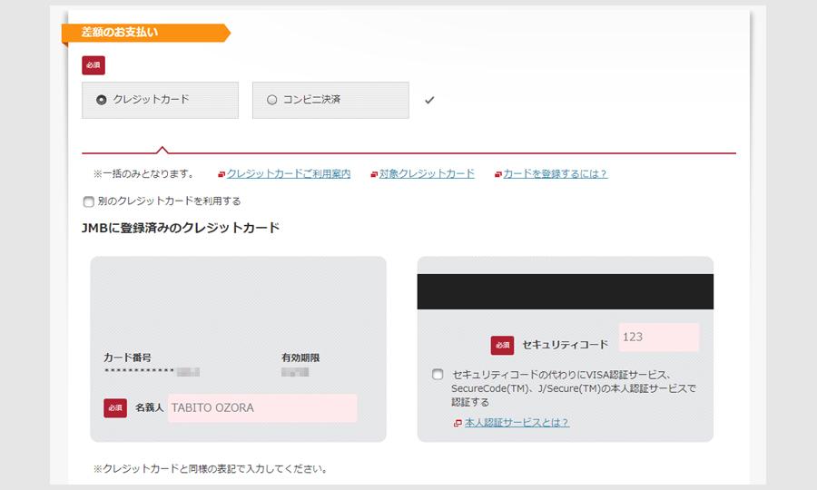 f:id:nobujirou:20200729152554j:plain