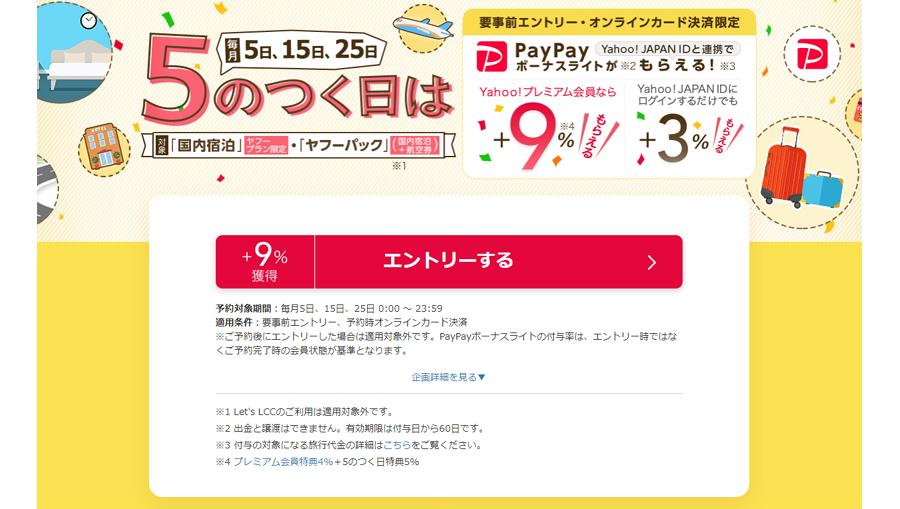 f:id:nobujirou:20200825161858j:plain