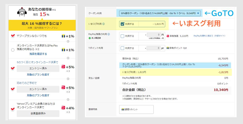 f:id:nobujirou:20200825162728j:plain