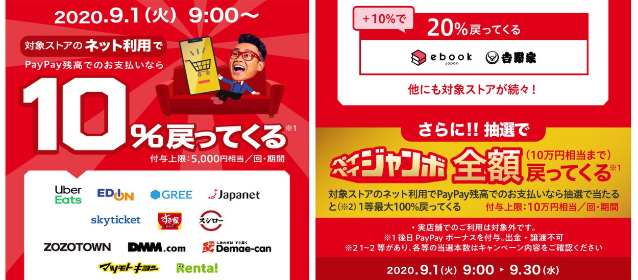 f:id:nobujirou:20200827165940j:plain