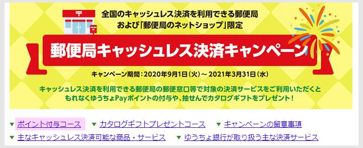 f:id:nobujirou:20200827181017j:plain