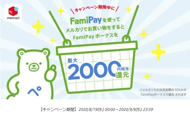 f:id:nobujirou:20200829201442j:plain