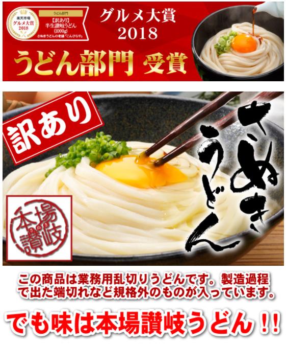 f:id:nobujirou:20200909230723j:plain