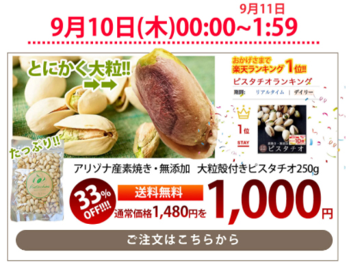 f:id:nobujirou:20200909231534j:plain